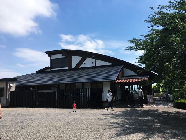 岩本山公園カフェ
