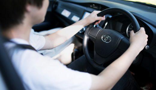 ガソリン代を節約する車の走り方や運転方法のコツは?燃費をよくする裏技♪