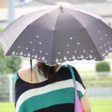 日傘の効果持続はどのくらい