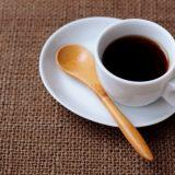 コーヒー断り方