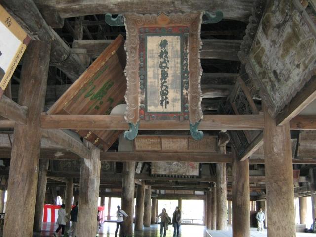 豊国神社 宮島