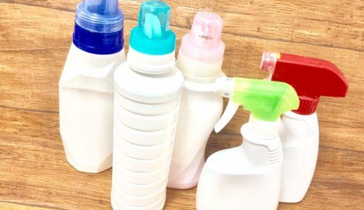 意外と知らない?! 洗濯用漂白剤の正しい使い方とは?種類や特徴によって使い分けよう