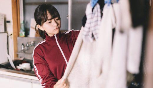 洗濯物は雨のときどうしてる?マンションのベランダなら外干しできる?!