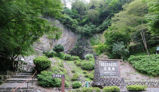 兵庫県「玄武洞」は関西のパワースポット!城崎温泉からも近い!