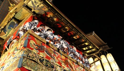 祇園祭りの魅力や見どころをご紹介!注意点は?